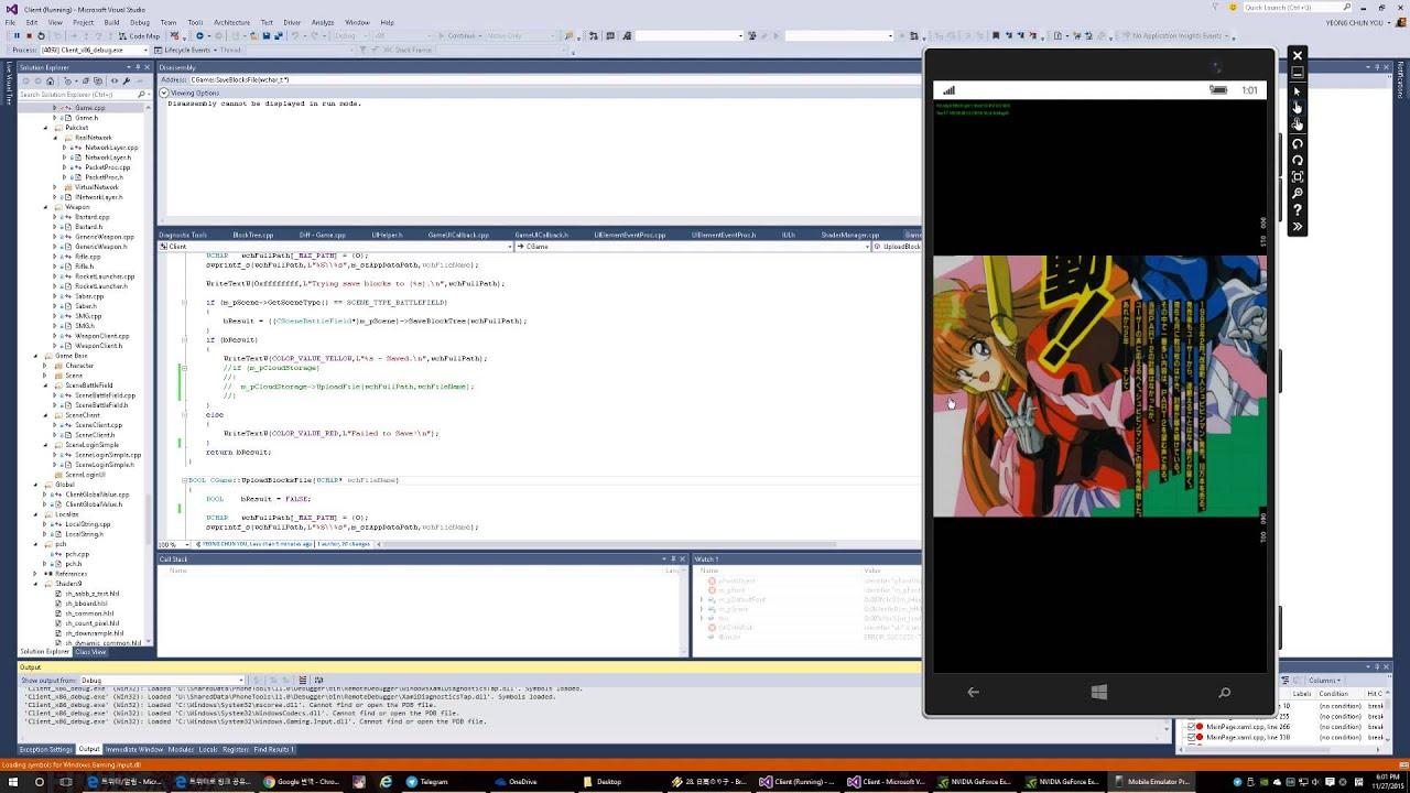 Dxcpl Directx 11 Emulator - Wallpaperzen org