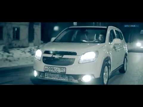 Плюсы и минусы Chevrolet Orlando 2012 года
