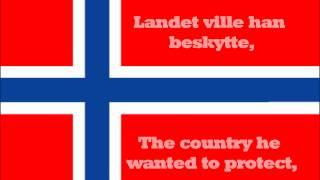 National anthem of Norway (Lyrics)