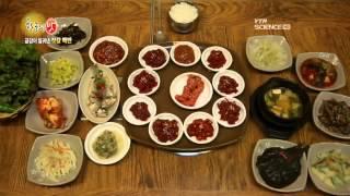 금강이 일궈낸 강경 전통밥상  YTN 사이언스