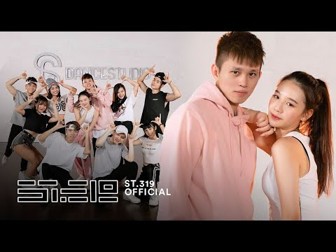 B RAY x AMEE x MASEW - 'EX'S HATE ME' Dance Practice