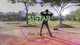 SISTAR(씨스타) - How Dare You(니까짓게)