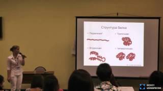 Молекулярная биология и эволюция (Надежда Маркина). Летняя школа по биоинформатике
