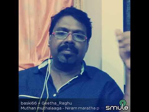 Muthanmuthalaga kaathal duet