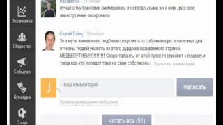 Фильтры на mail ru