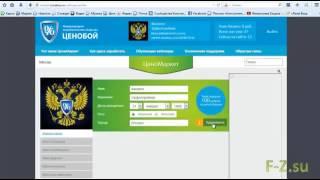Regulus invest - вложил 5000 рублей!!!