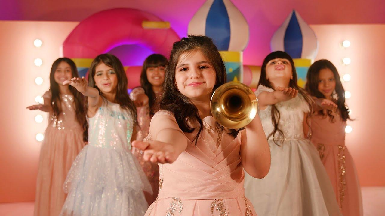 Download كليب استعدوا للعيد - خمسة أضواء ( Music Video )