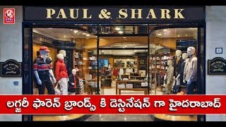 Hyderabad People Shows Interest On International Brands   Special Report   V6 News