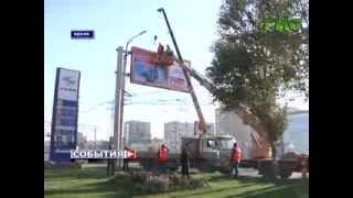 видео Красноармейск (Донецкая область)