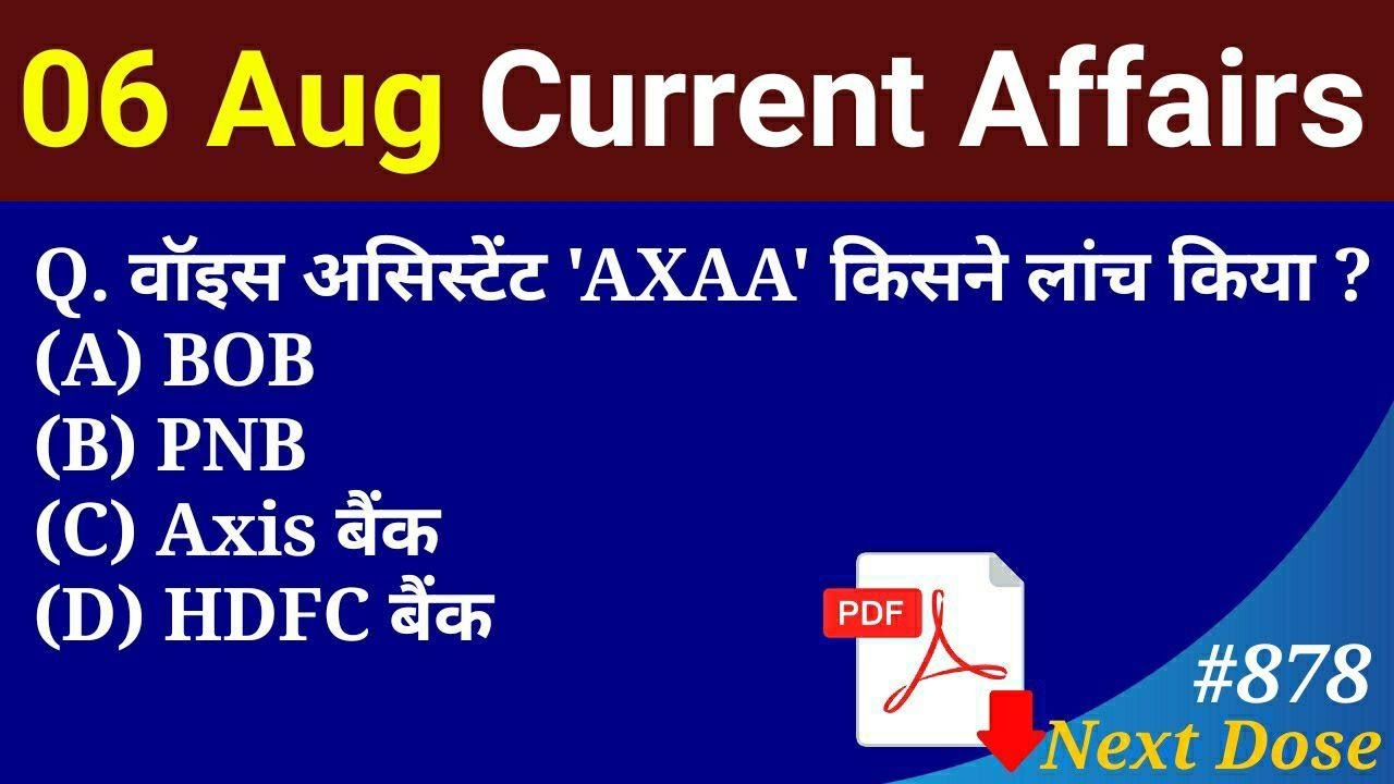 Next Dose #878   6 August 2020 Current Affairs   Daily Current Affairs   Current Affairs In Hindi