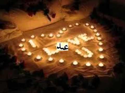 أحبك عبدالرحمن