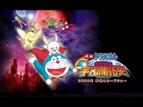 哆啦A夢電影 (2009年) - 新大雄的宇宙開拓史片尾