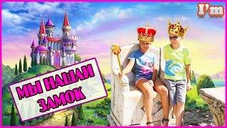 САМАЯ БОЛЬШАЯ В МИРЕ КОЛЛЕКЦИЯ КАКТУСОВ! Замок и смотровая башня. Видео для детей(Экскурсия в поисках Замка румынской королевы в Балчике поразила своей красотой. Я вообще подумала, что..., 2016-08-18T05:00:01.000Z)