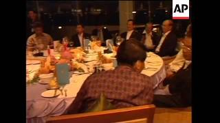 ASEAN leaders attend summit dinner