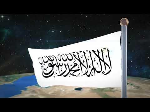 Mullah Mohammad Omar (RA)