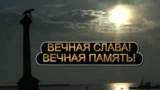 Песня День Победы. Севастополь.