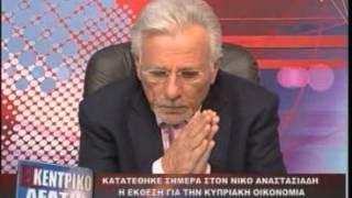 Repeat youtube video ΕκΚεντρικό Δελτίο 25/4/2013