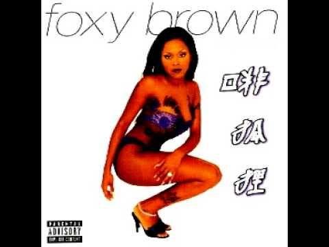 Foxy Brown ''Hot Spot''