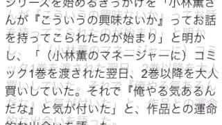 提供:映画.com 小林薫主演の映画「深夜食堂」が全国80館という小規模公...