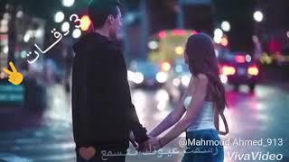 احلي حاله واتس يحي علاء يا وردتي يا اغلي حاجه في دنيتي Mp3
