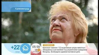 На «Первом канале» рассказали о курсах жилищного просвещения граждан.