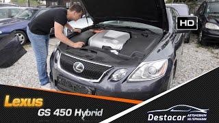 Лексус за 3500 евро, продаем Lexus GS 450 Hybrid
