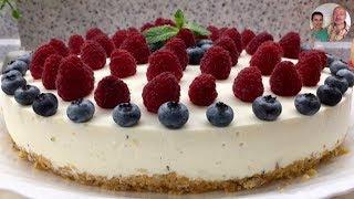 Йогуртовый Торт без Выпечки! Супер простой рецепт!