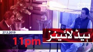 Samaa Headlines - 11PM - 27 May 2019