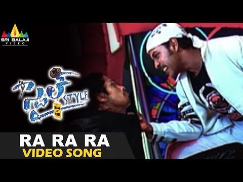 Style Video Songs | Ra Ra Rammantunna Video Song | Raghava Lawrence, Prabhu Deva | Sri Balaji Video