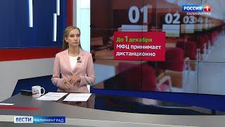 Власти региона вводят новые ограничения из-за коронавируса