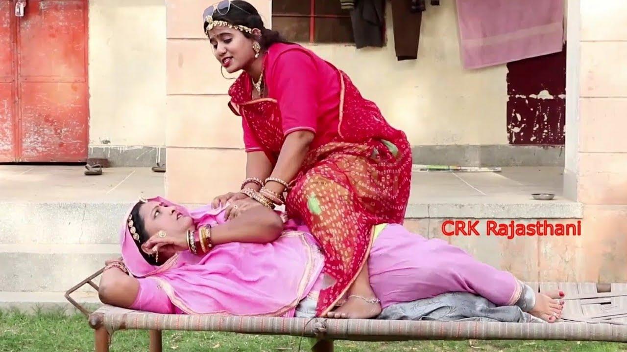 बहु ने नशे में ये क्या कर दिया | देखे आप भी सास बहू की कॉमेडी - New Rajasthani Sas Bahu Comedy