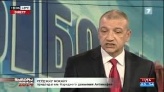 Dezbatere electorală: JurnalTV, invitat - Sergiu Mocanu, liderul Mișcării Populare Antimafie