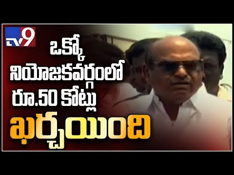Expenditure on elections increased many fold - JC Diwakar Reddy - TV9