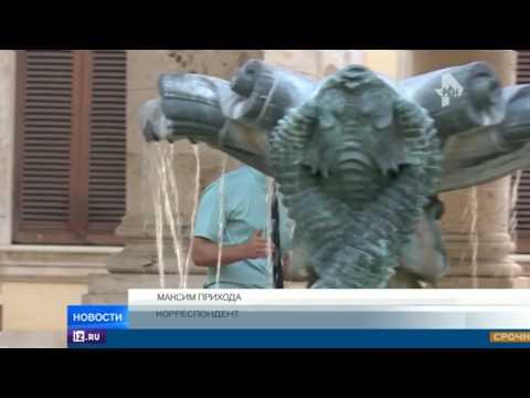 В Италии прошел фестиваль Мир русского театра