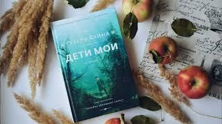 Топ 10-ти популярных книг Карачевских библиотек