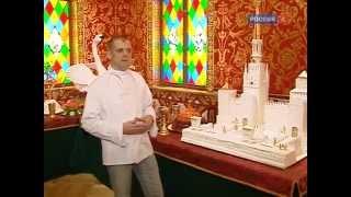 Царский пир в Коломенском