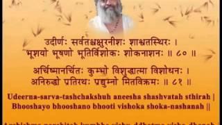Shri Vishnu Sahasranama Stotram ( Voice - Shri Sureshanandji)