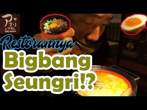 Restorannya Bigbang Seungri? ENAK NGGAK?