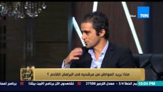 البيت بيتك - رامى رضوان : راى اعضاء حزب المصرين الاحرار فى زيادة اسعار تذاكر المترو