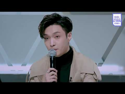 [ENG] 180119 Idol Producer Preview - Zhang Yixing's Rankings Scare the Whole Stage