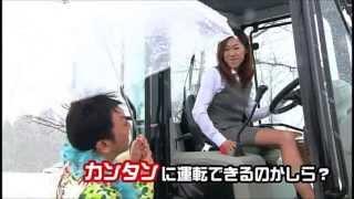 簡単便利な除雪機・女性編