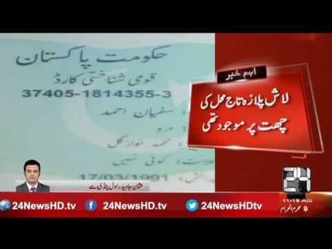 Dead body found near Sadiqabad police station, Rawalpindi