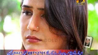 Kausar Japani | Khuda Jane Jo Mahi Nu | Best Saraiki Songs | Hits Saraiki Songs | Thar Production