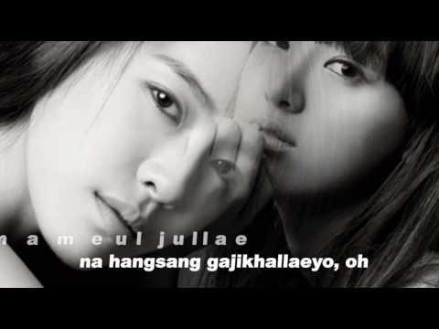 [Fanmade] After School- When I fall (Romanji + Eng. lyrics)
