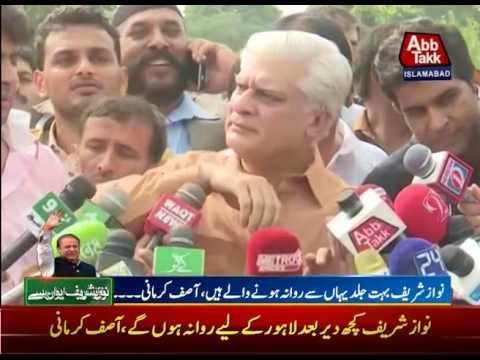 Islamabad: Senator Asif Kirmani Addresses To Media Outside Punjab House