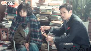 Lies-Feat.Zitten-  Tearliner Love  (Sub. Español - Hangul - Roma [Heart To Heart OST]