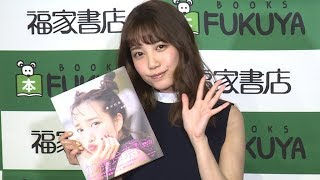 AKB48の加藤玲奈が、ファースト写真集「誰かの仕業(しわざ)」の発...