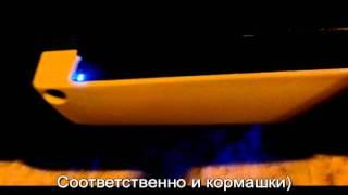 Подсветка салона 2108