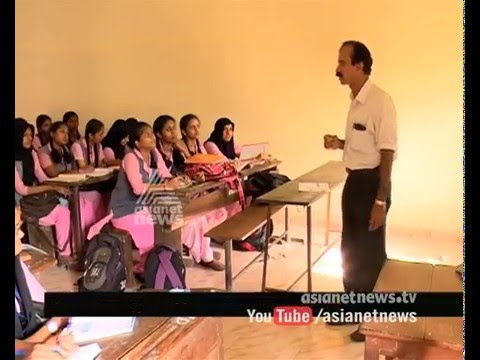 Govt. Moyan Model Girls' Higher Secondary School becomes Kerala's Fist Digital school