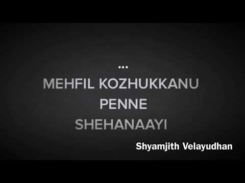 Ennalekale Thirike Varumo (Karaoke) -HoneyBee